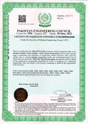 PEC Certificate